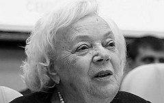 Татьяна Заславская. Фото с сайта wikimedia.org