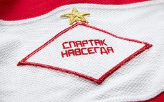 Фото с сайта fratria.ru