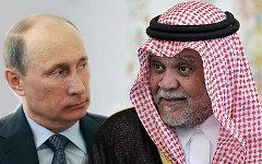 Владимир Путин и Бандар бин Султан. Коллаж © KM.RU