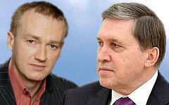 Владислав Баумгертнер и Юрий Ушаков. Коллаж © KM.RU