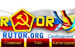 Скриншот сайта rutor.org