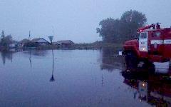 Место бедствия. Фото с сайта 74.mchs.gov.ru