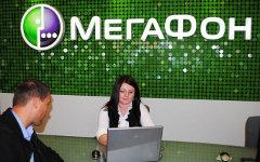Фото с сайта megafon.ru