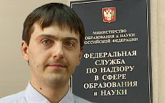 Сергей Кравцов. Коллаж © KM.RU