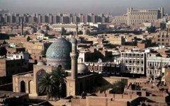 Багдад. Фото с сайта mandalinciyelken.com