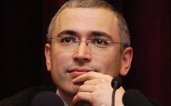 Михаил Ходорковский. Фото с сайта wikipedia.org