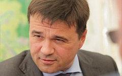 Андрей Воробьев. Фото с сайта mosreg.ru
