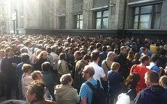 Митинг у здания Госдумы. Фото пользователя Твиттер @SObuhov