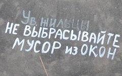 Фото с сайта funnypicture.zoda.ru