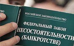 Фото с сайта life72.org