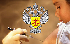 """основное фото для Вакцинация /прививка/ против гепатита А вакциной  """"Хаврикс """" 0,5 мл для детей с 12 месяцев до 16 лет..."""