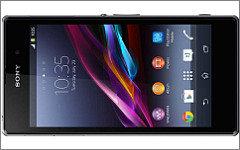 Sony Xperia Z1. Фото с сайта sonymobile.com