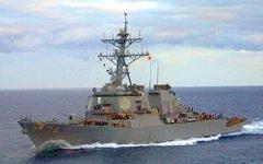 Фото с сайта navyformoms.com
