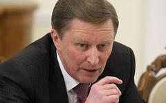 Сергей Иванов. Фото с сайта government.ru