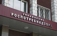 Здание Роспотребнадзора. Фото с сайта rospotrebnadzor.ru
