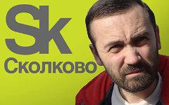 Илья Пономарев. Коллаж © KM.RU