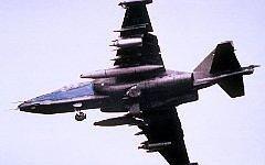 Су-25. Фото с сайта wikipedia.org