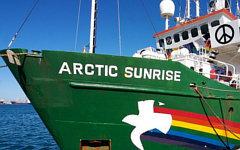 Ледокол Arctic Sunrise. Фото с сайта wikipedia.org