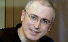 Михаил Ходорковский © РИА Новости, Илья Питалев