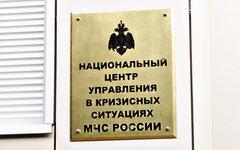 © KM.RU, Вадим Черноусов