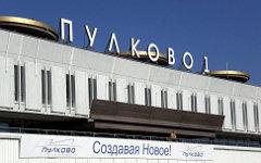 Фото с сайта petersburglike.ru