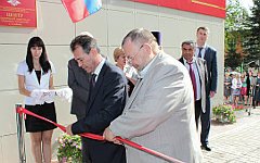 Церемония открытия Центра. Фото с сайта tambov.gov.ru