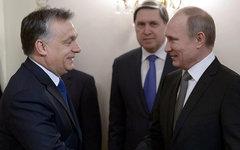 Виктор Орбан и Владимир Путин. Фото с сайта kremlin.ru
