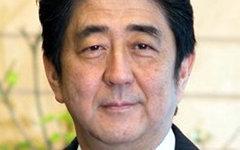 Синдзо Абэ. Фото Fæ с сайта wikimedia.org