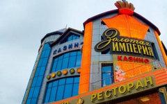 Ресторан «Золотая империя». Фото с сайта dagestan.travel