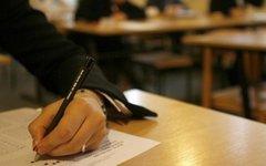 Фото с сайта russie.campusfrance.org