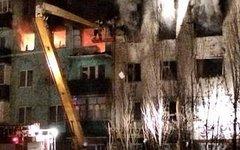 Место происшествия. Фото с сайта 02.mchs.gov