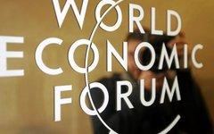 Изображение с сайта weforum.org