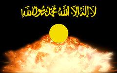 Флаг «Аль-Каиды»