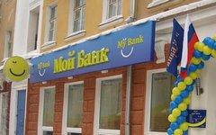Фото с сайта mybank-group.ru