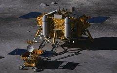 Фото с сайта space.com
