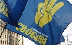 Фото с сайта svoboda.org.ua