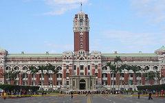 Президентский дворец в Тайбэе. Фото с сайта wikipedia.org