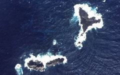 Острова Сенкаку (Дяоюйдао). Фото с сайта cma.gov.cn