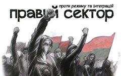 Изображение с сайта ukrnod.org