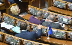 Верховная Рада © РИА Новости, Евгений Котенко
