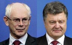 Херман ван Ромпей и Петр Порошенко. Фото с сайта president.gov.ua
