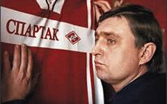 Федор Черенков. Фото с сайта spartak70.ru