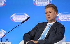 Алексей Миллер © РИА Новости, Михаил Мокрушин