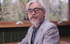 Хаяо Миядзаки. Фото с сайта kinopoisk.ru