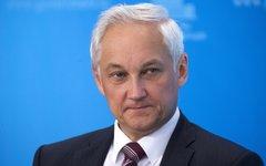 Андрей Белоусов © РИА Новости, Сергей Гунеев