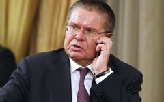 Алексей Улюкаев © РИА Новости, Дмитрий Астахов