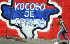 Фото с сайта euromag.ru