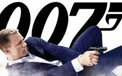 Фрагмент постера к фильму «007: Координаты «Скайфолл»