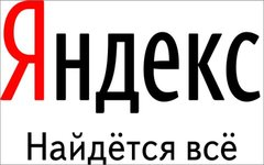 Логотип «Яндекс»