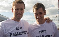 Фото с сайта navalny.com